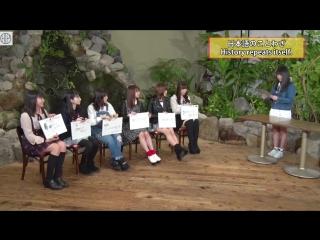 Nonaka Miki's English Time #5 (with Fukumura, Ikuta, Ishida, Sato, Ogata & Haga, H!S#162)