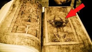 Археологи не поверили в то, что скрывала эта мистическая книга. Самые необычные находки