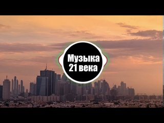 Romedeus feat. Michael Barbera - Lost Minds