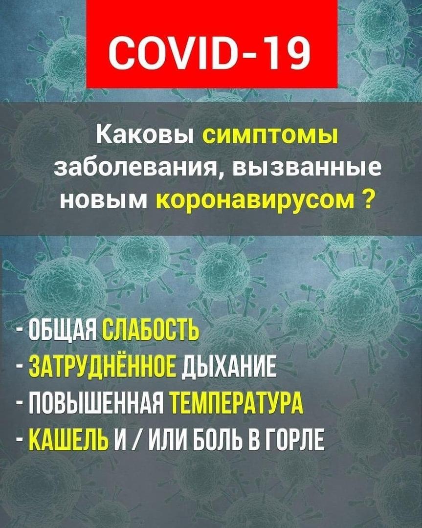 Три новых случая заболевания жителей коронавирусной инфекцией официально подтверждены в Петровском районе за минувшие сутки