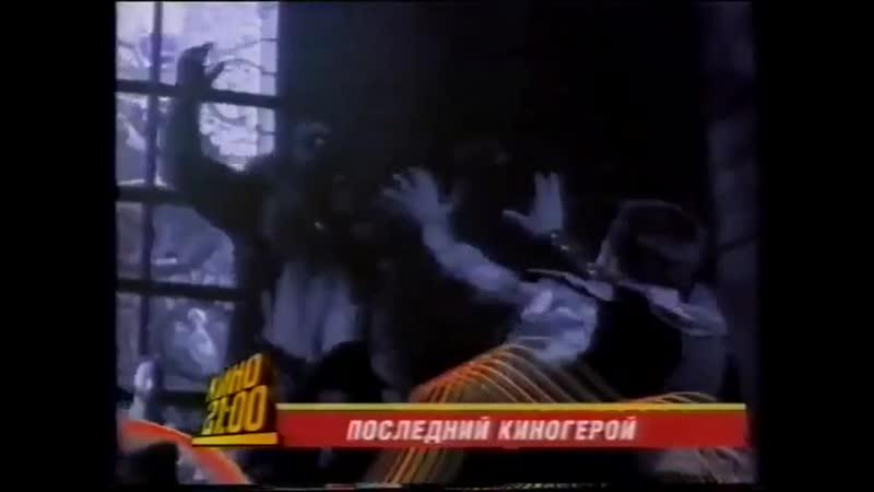 Рекламные блоки и анонсы (СТС, 05.12.2006)