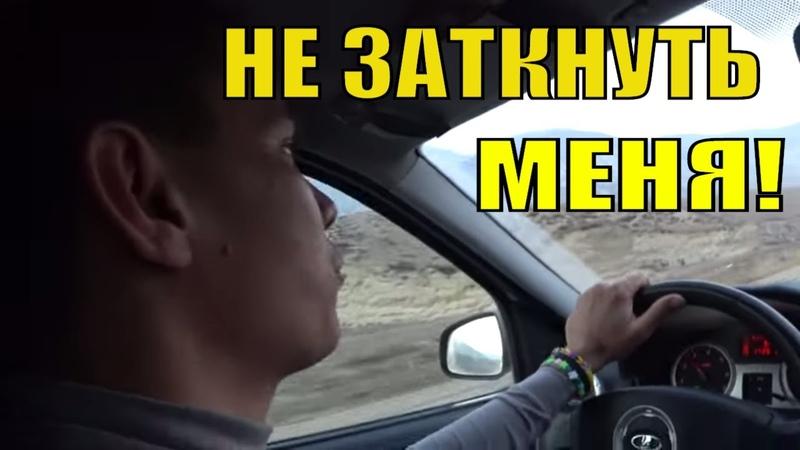 Как Иван Снимает за Рулем Осуждения Из Хунзаха в Каспийск через Леваши на Машине всей Семьей