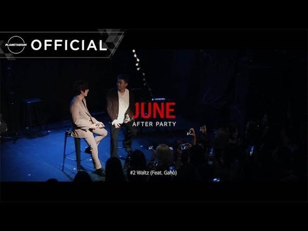 [LIVE] 준(JUNE) - 'Waltz (Feat. Gaho)' (ENG SUB)