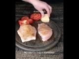 куриная грудка с сыром и паприкой, легкотня)