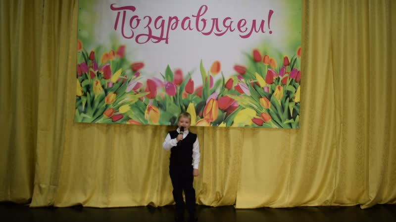 Артём Краснослободцев От улыбки муз В Шаинский сл М Пляцковский