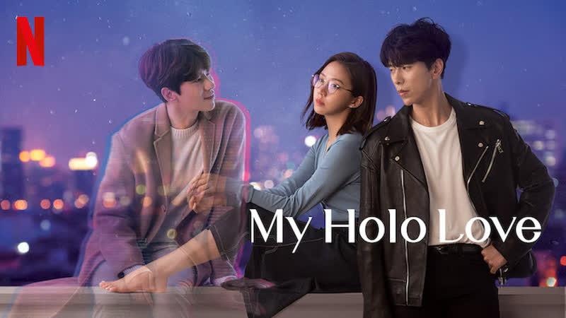 My.Holo.Love.Bolum 10