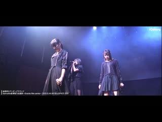 Shihatsu Machi Underground【4カメ:ライン音質】『Aphrodite倉澤雪乃生誕祭〜Grande fête sainte〜』@代官山SPACE ODD|Japanese idol 04/01/2020