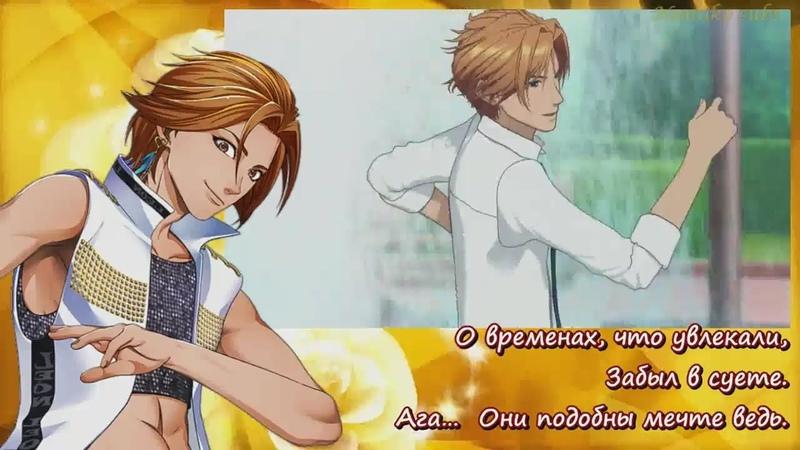ARP LEON Saiko No Good bye rus sub full