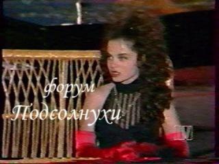 Н.Королева - конфетти + инт-ю (Проснись и пой) 1995