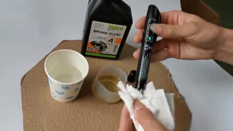 Универсальный тестер тормозной жидкости