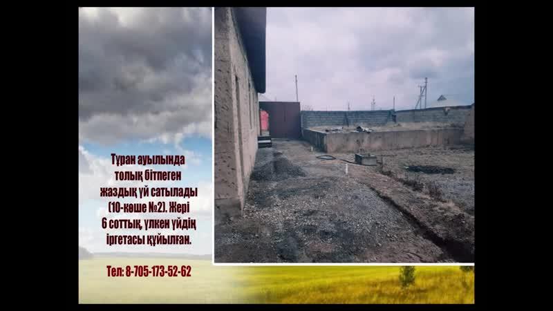 Түркістан анонс Тұран ауылында үй