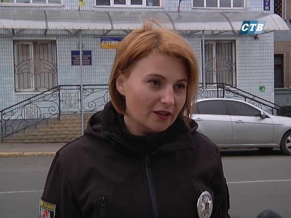 Нова схема шахрайства працює у Сєвєродонецьку