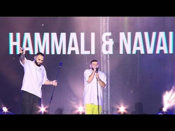 HammAli Navai Прятки Дискотека МУЗ ТВ в Баку 2019