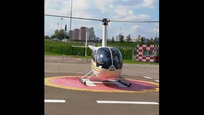 Подарок моему ЛЮБИМОМУ МУЖЧИНЕ на День рождения полет на вертолёте