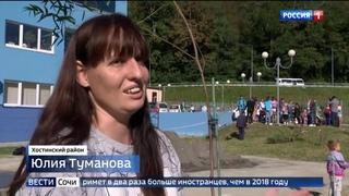 Новости в Министерских озерах ➤посадка деревьев ✔эвкалипт ✔мимоза ➤субботник ➤➤AVA Sochi