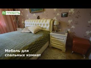 Мебель от производителя в Ярославле Рето Мебель