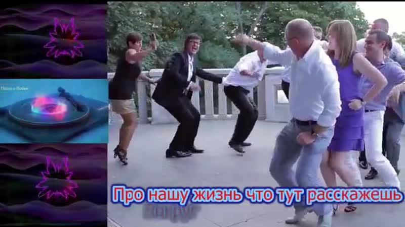 Андрей Картавцев Гуляй душа Премьера 2020