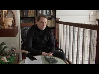 """Иван Ожогин в программе """"Доброе утро"""" Первого канала (СПб)."""