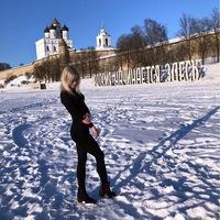 Viktoria Filina