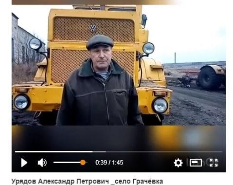 Сотрудники Грачёвского дома культуры рассказывают об односельчанах - тружениках села