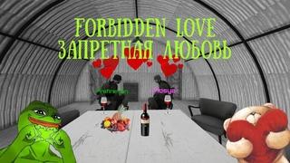 💜 Запретная любовь - Forbidden love 💔| ∼Mosya∼ 🥰 Prefireman | Alchemist 😡| Heroes and Generlas