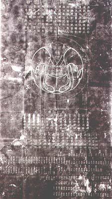 Свидетельство императора Ли Шиминя Монахам Шаолиня