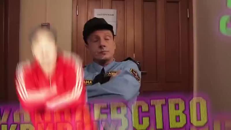 Братва и клоуны mp4