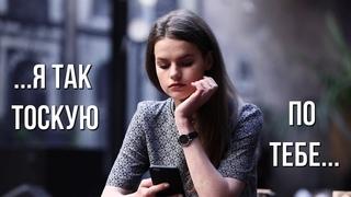 """Стихи о любви """"Привет! Я так тоскую по тебе! """" Автор Эльмира Зейналова"""