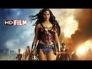 Трейлеры лучших фильмов которые обязательно надо смотреть HD качество