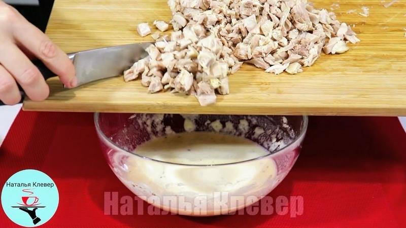 Добавляю курицу в тесто – все съедается моментально, а вкус этой запеканки не описать словами!