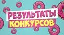 Бесплатный ДНР 03 12 20