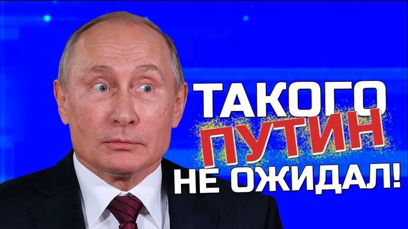 Высказал всю правду прямо в лицо Путину