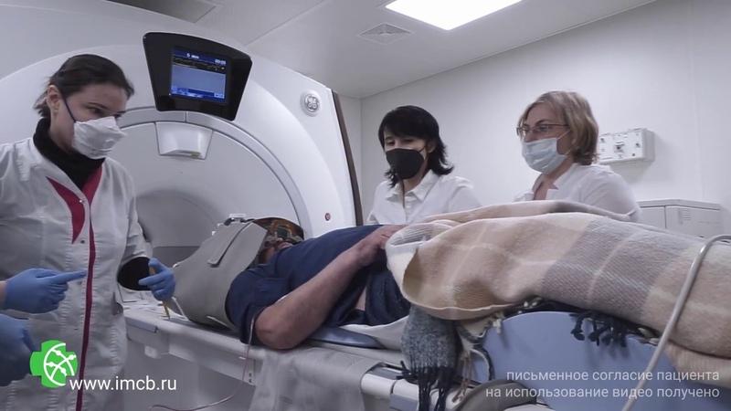 Первое в России успешное лечение тремора фокусированным ультразвуком под контролем МРТ Уфа 5 05 20