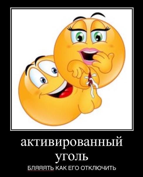 Animated Porno Msn Emoticons
