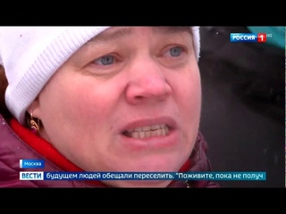 Константин Крохин: В Москве десятки семей из ведомственных домов внезапно оказались на улице