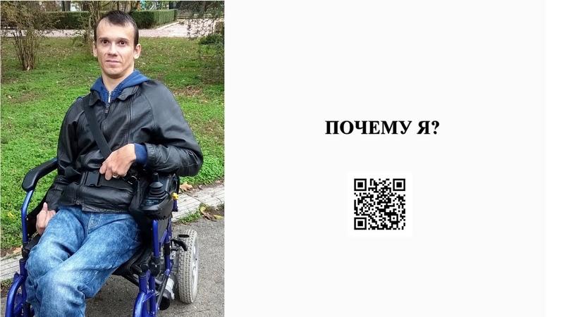 ТВ ПМР Кандидат в депутаты ВС ПМР Шемянский Валерий