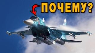 Срочно! Генералы НАТО открыли рты когда узнали почему у Су-34 жёлтые стёкла!