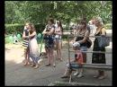 В Загородном парке прошел «Летний бал»... для собак
