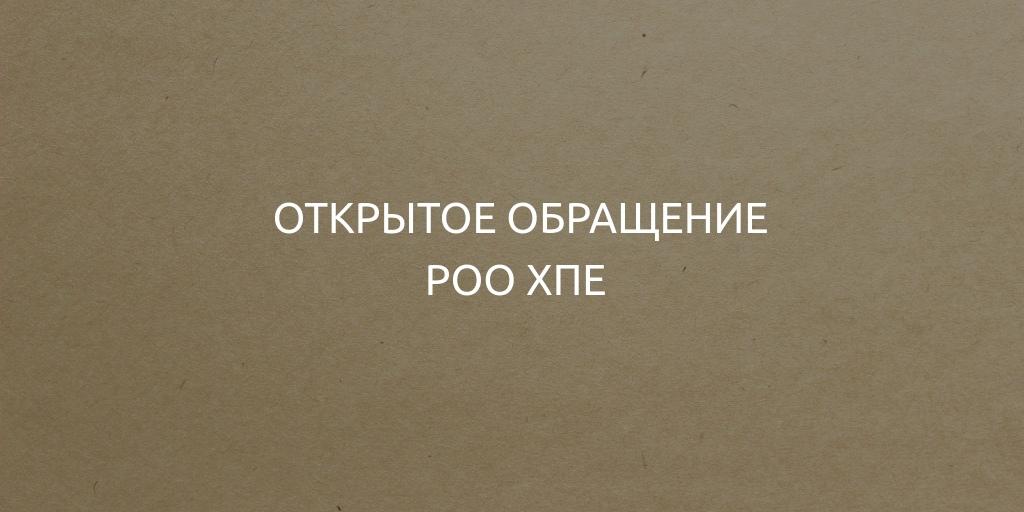 Анонс<ins></ins>