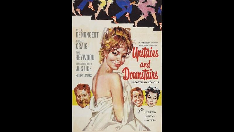 Вверх и вниз по лестнице HD Великобритания 1959 комедия