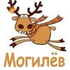 Подслушано Могилев