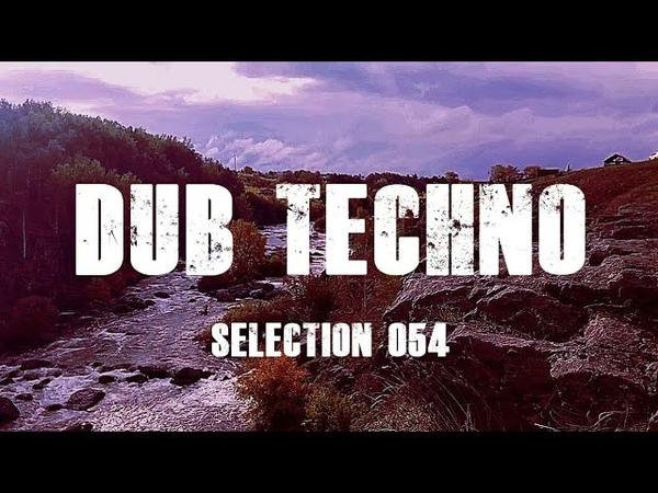 Ревун DUB TECHNO Selection 054 The Yellow Enters