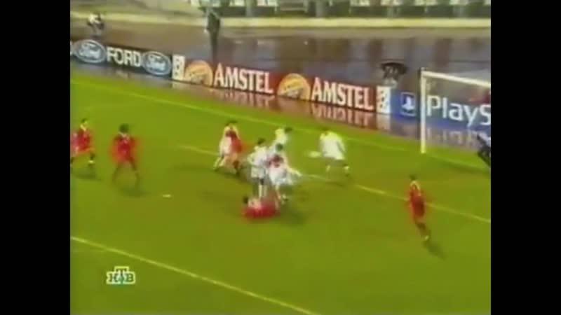 Лига Чемпионов 200102. Локомотив (Москва) - Реал М (Испания) - 20