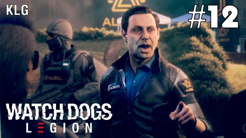 СЕКРЕТЫ АЛЬБИОНА Watch Dogs Legion №12