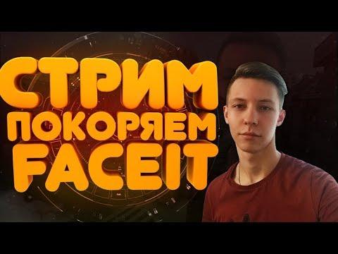 KADIZ В CS GO WTF Ламповый стрим ПОДРОБНАЯ ОЦЕНКА КАНАЛОВ
