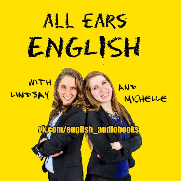 AALL EARS ENGLISH PODCAST