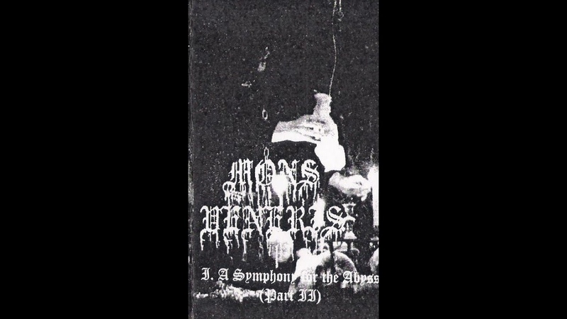 Mons Veneris (Portugal) - A Symphony for the Abyss (Part II)