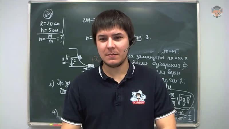 Ботайте физику