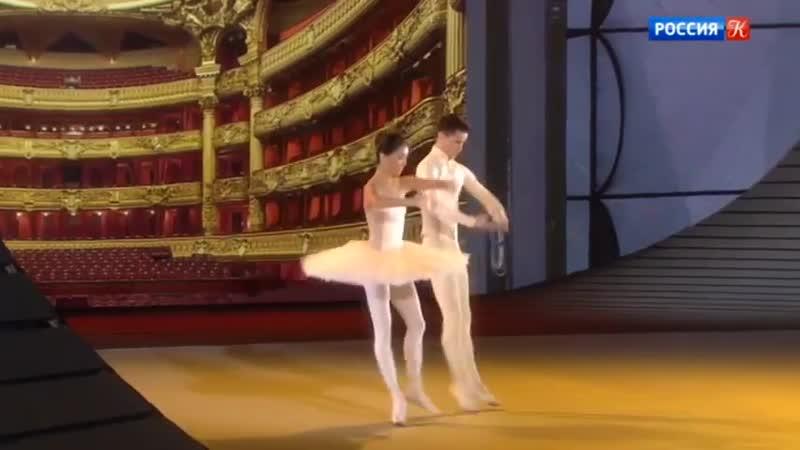 Большой балет 2018 Мики Нисигути Япония и Алексей Селивёрстов Россия Дуэт из балета Увертюра