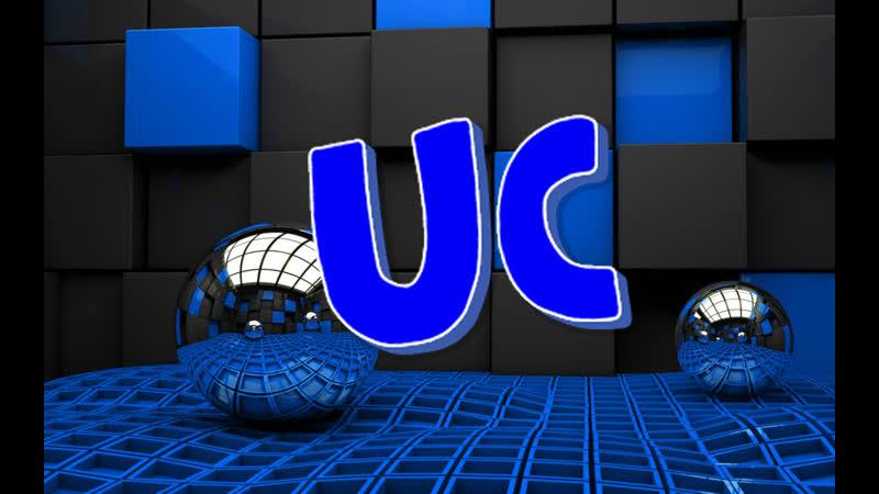 UC | Мы (2019)